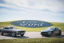 Ford models 2020